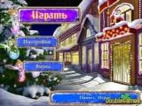 Маша работает в магазине игрушек и у нее очень злой начальник. В канун Рождества он заставил ее работать и вы должны помочь ей справиться с заданием и успеть к празднику.