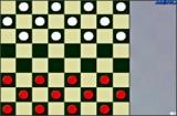Классические шашки. Правила как в настольных. Все в точности. Можно выбирать уровень сложности.