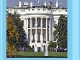 Предлагаем вам несколько пазлов с фотографиями города Вашингтона. Выберите сложность подходящую Вам и приступайте к решению этих головоломок