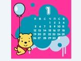 В этой игре Вы сможете создать собственный красочный календарь с любимыми мультипликационными персонажами. Более того! этот календарь можно будет распечатать и использовать каждый день.