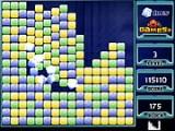 В этой игре Вы должны очистить игровое поле, кликая на кубиках одного цвета. С каждым уровнем цветов становится все больше!