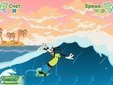 Выдался отличный денёк и Гуфи решил заняться сёрфингом. Помогите ему поймать волну и удержать равновесие на доске.